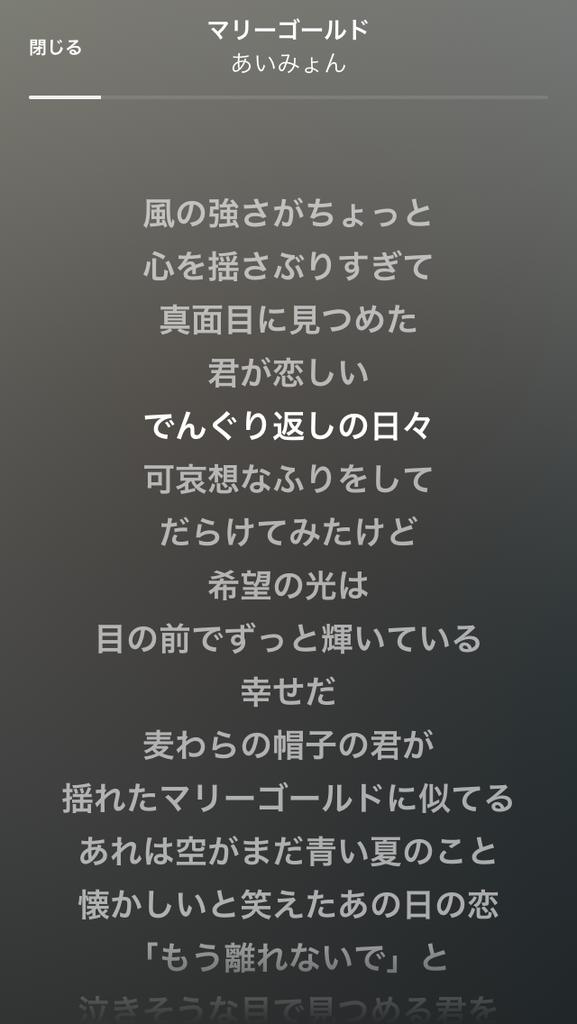 f:id:go-shun:20181129001643p:plain