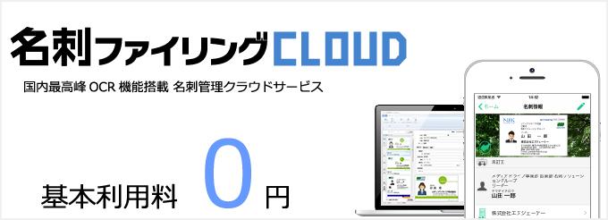 f:id:go-shun:20190102164659j:plain