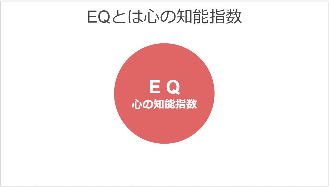f:id:go-sk:20210305010444p:plain