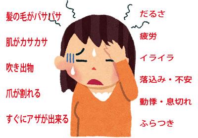 f:id:go-tokita:20160617153025j:plain