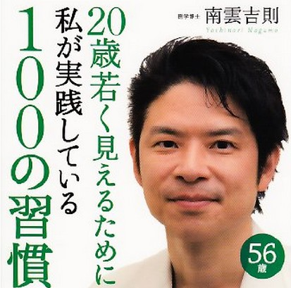 f:id:go-tokita:20160715204038j:plain