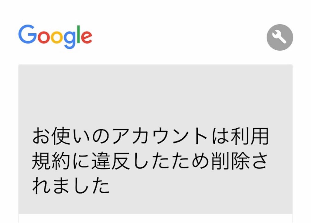 f:id:go-yakun:20190129100348j:image