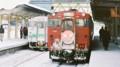 2001.12.23 士別