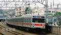 2004.05.02 田園調布~多摩川