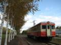 2008.10.12 旧北見相生駅