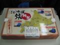 北海道旅弁当