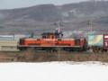 2009.04.04 遠軽~安国
