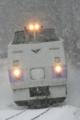 2011.12.11 緋牛内~端野