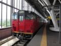2012.06.24 旭川
