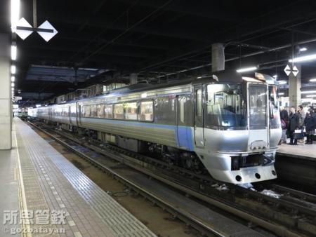 2016.03.12 札幌