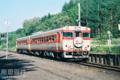 2001.06.23 奥白滝
