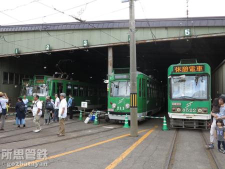2017.09.02 電車事業所