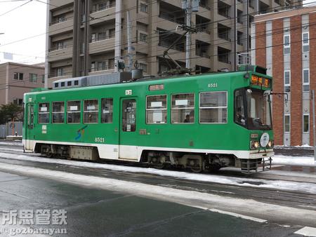 2018.11.25 中央図書館前~電車事業所前