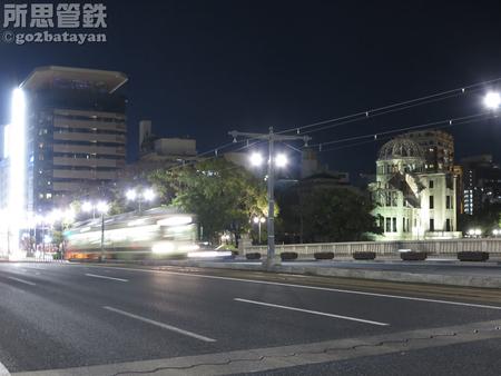 2018.12.31 原爆ドーム前~本川町