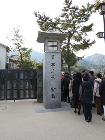 2019.01.01 厳島神社