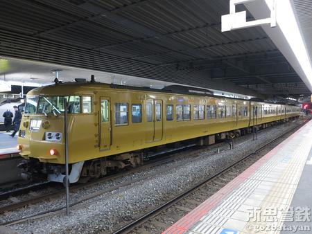 2019..01.01 岡山