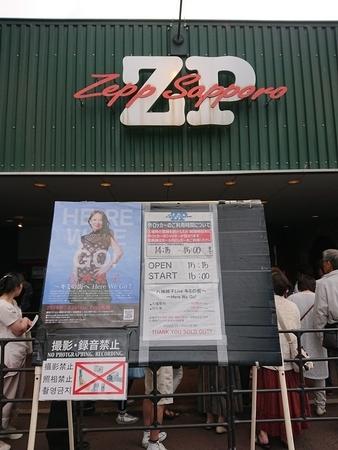 2019.07.20 Zepp Sapporo