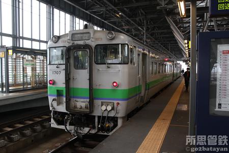 2019.10.19 旭川