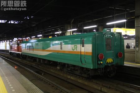 2019.10.19 札幌