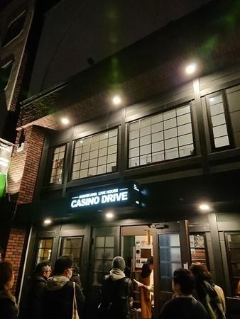 2019.11.02 旭川CASINO DRIVE