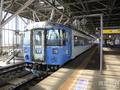 2020.09.22 旭川