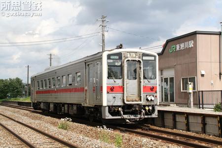 2021.06.13 東旭川