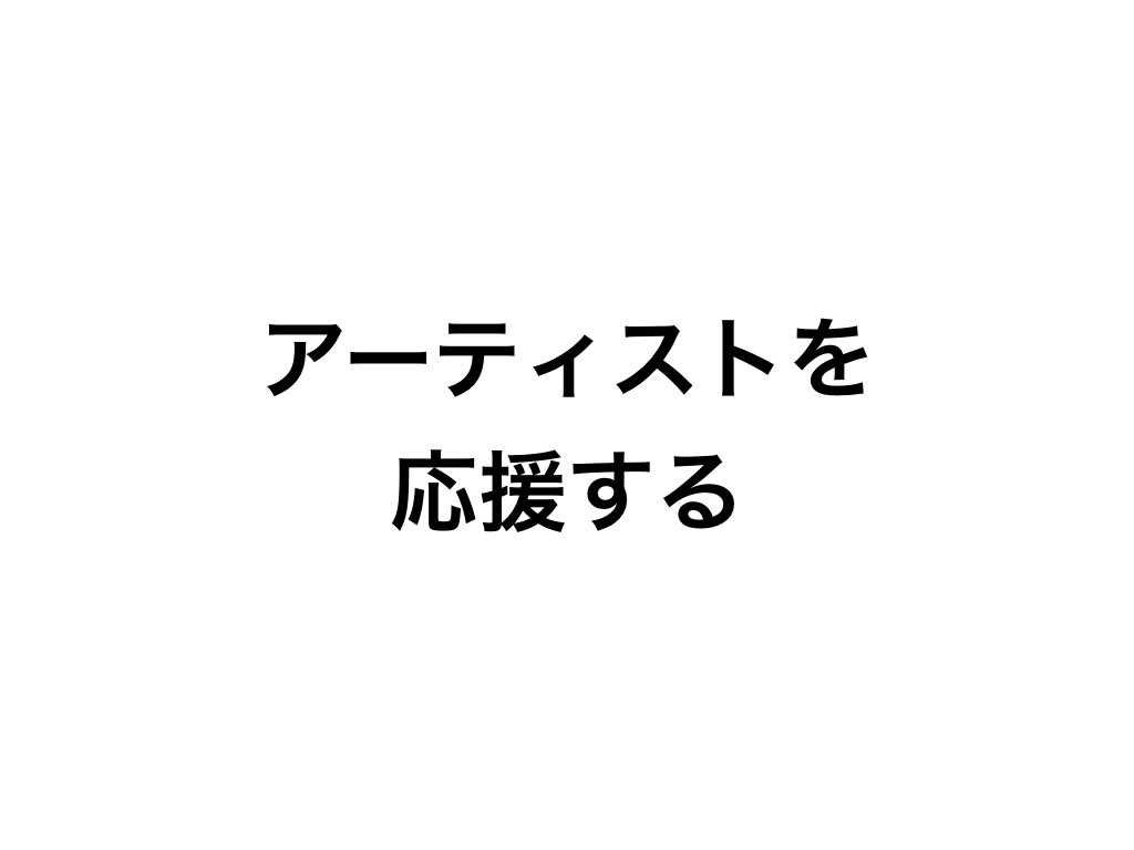 f:id:go2nyk:20171011120203j:plain