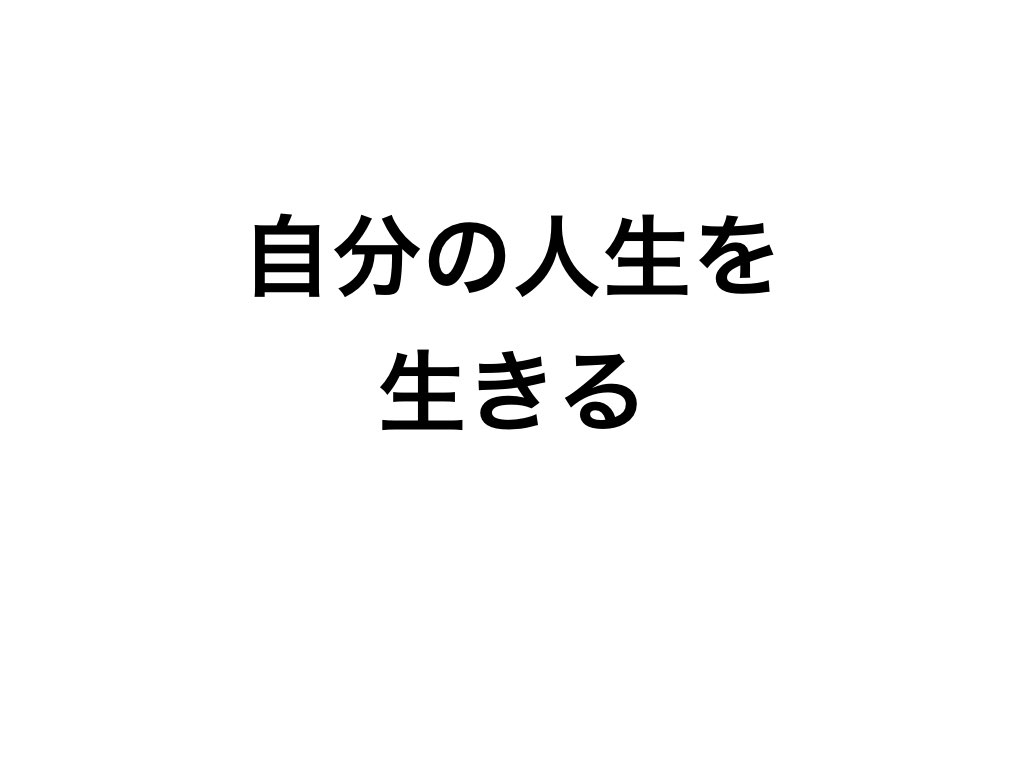 f:id:go2nyk:20171023123738j:plain