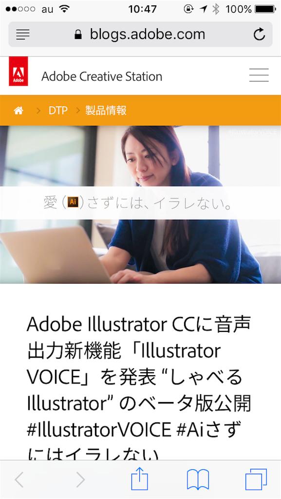 f:id:go30tsubu:20170401190126p:image