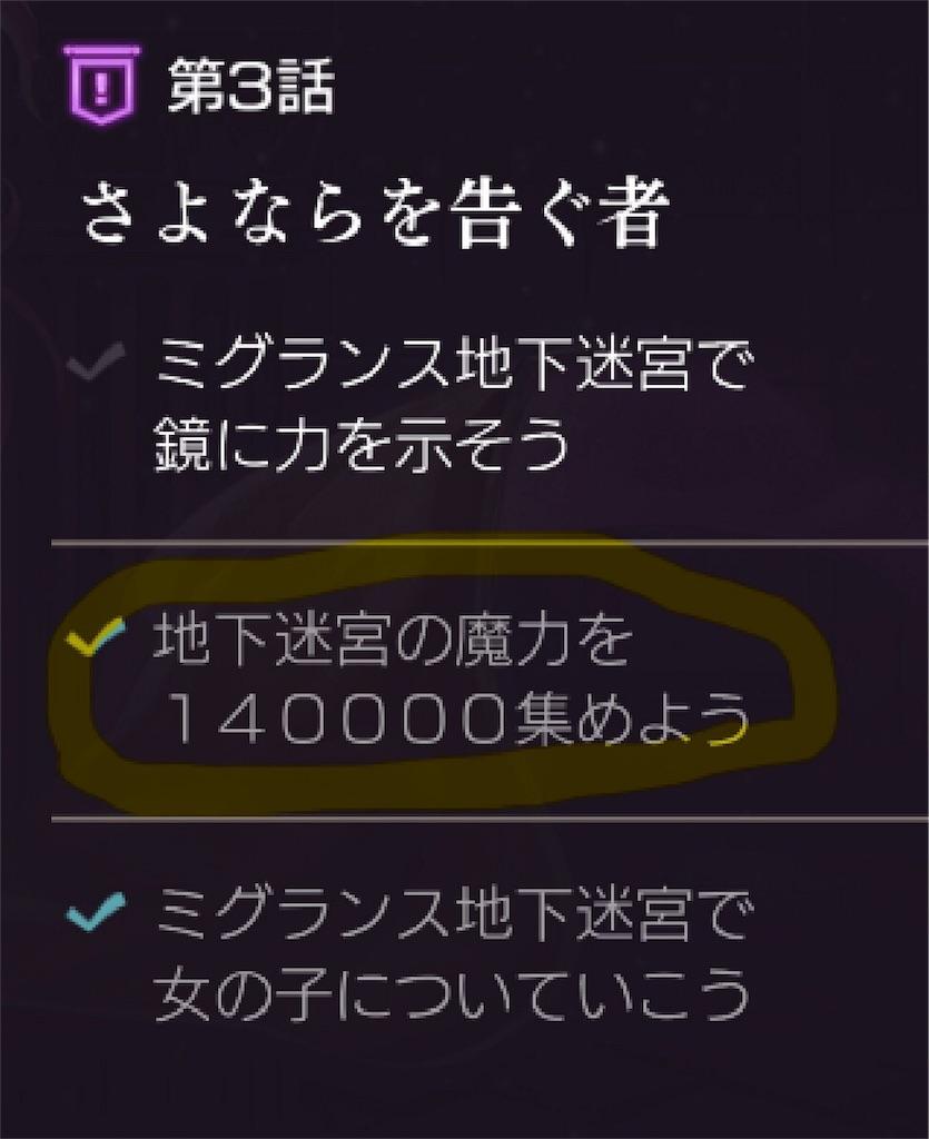 f:id:go30tsubu:20170815082426j:image