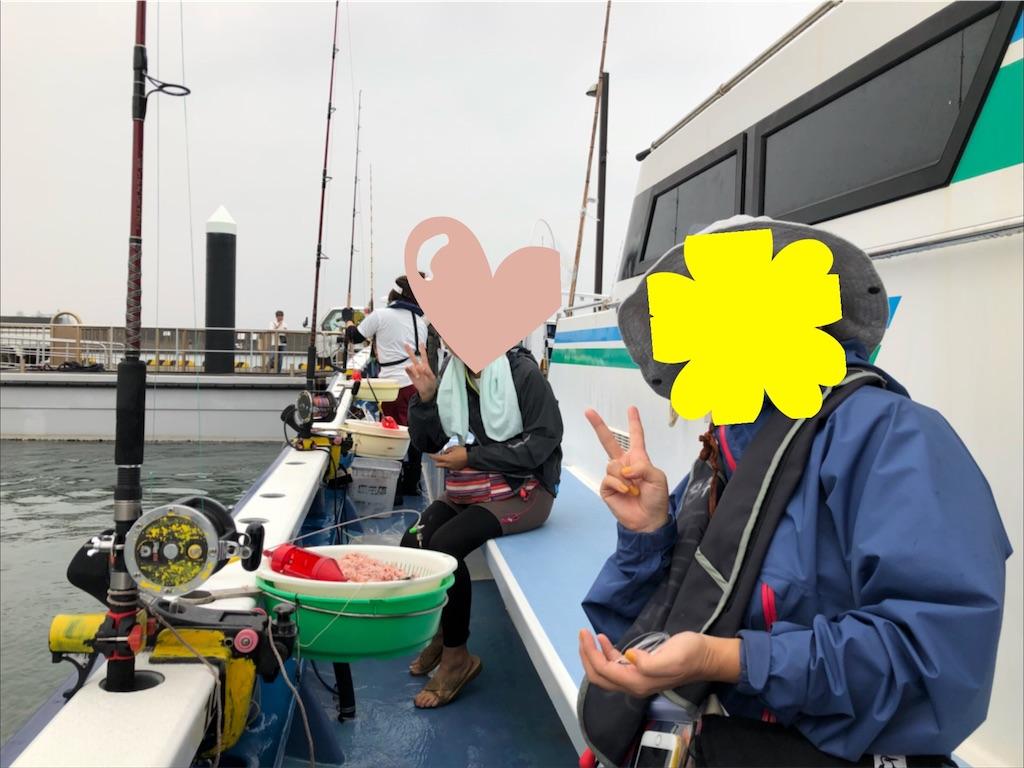 f:id:go_fishing2017:20180917191331j:image