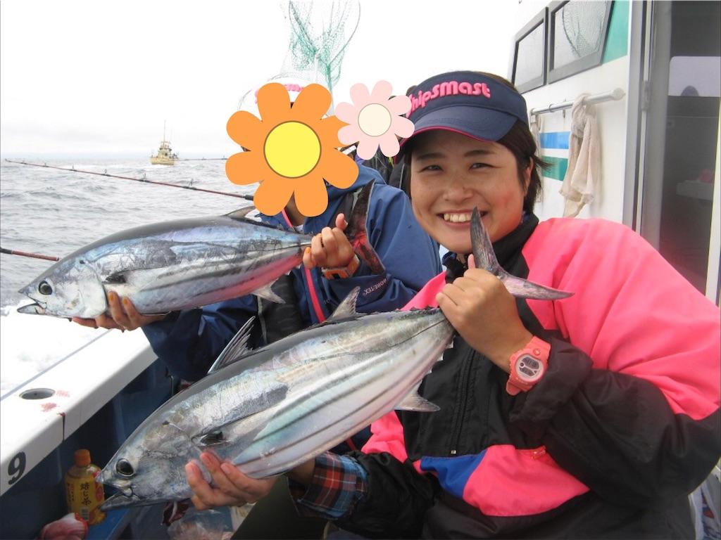 f:id:go_fishing2017:20180921235143j:image