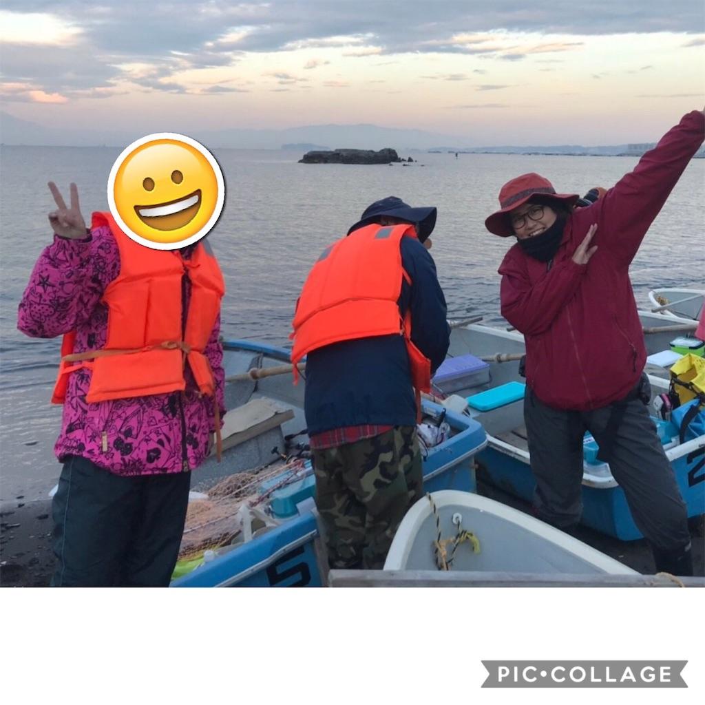 f:id:go_fishing2017:20181118235655j:image
