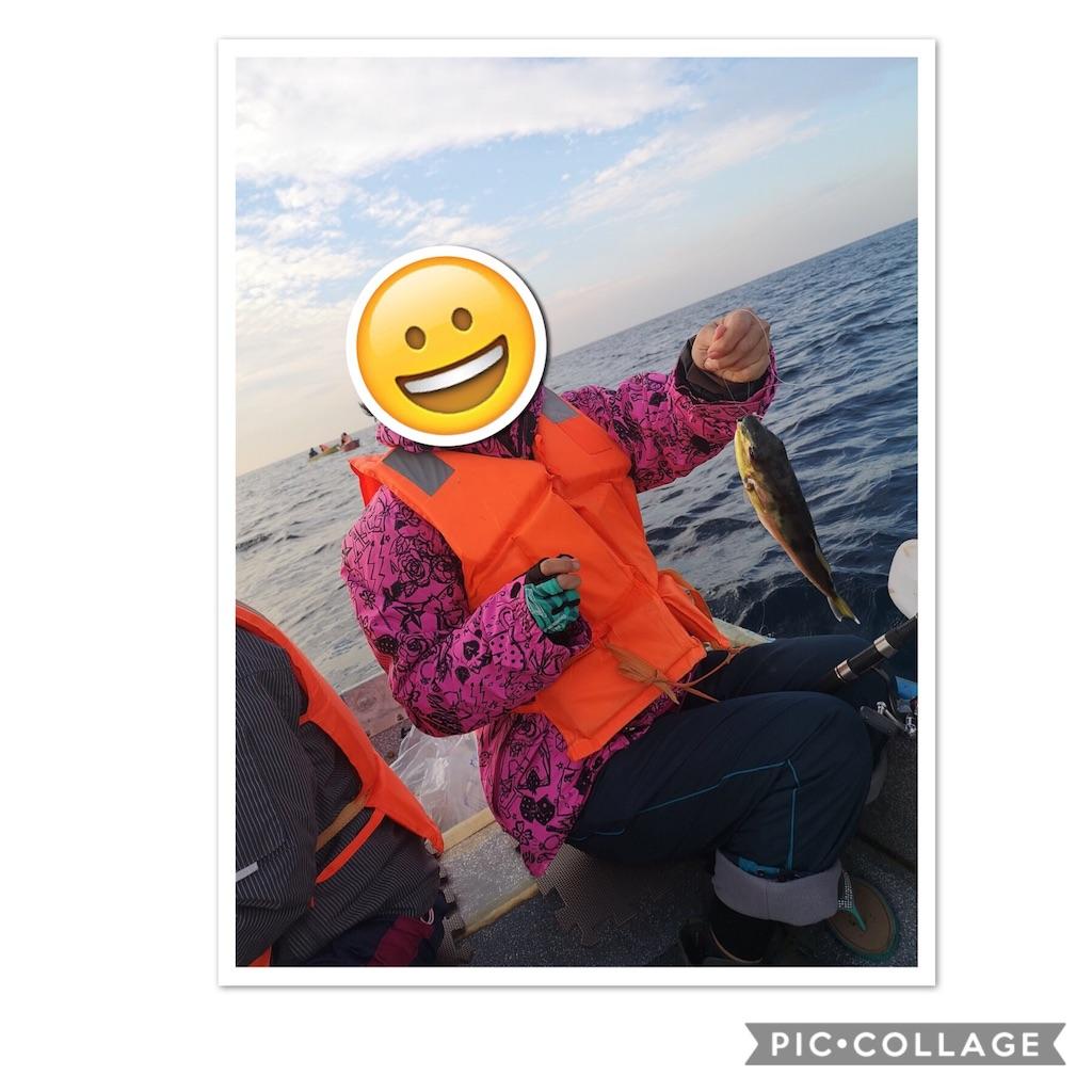 f:id:go_fishing2017:20181119234127j:image