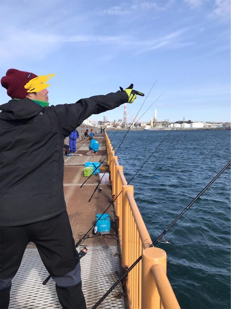 f:id:go_fishing2017:20190212195039j:image