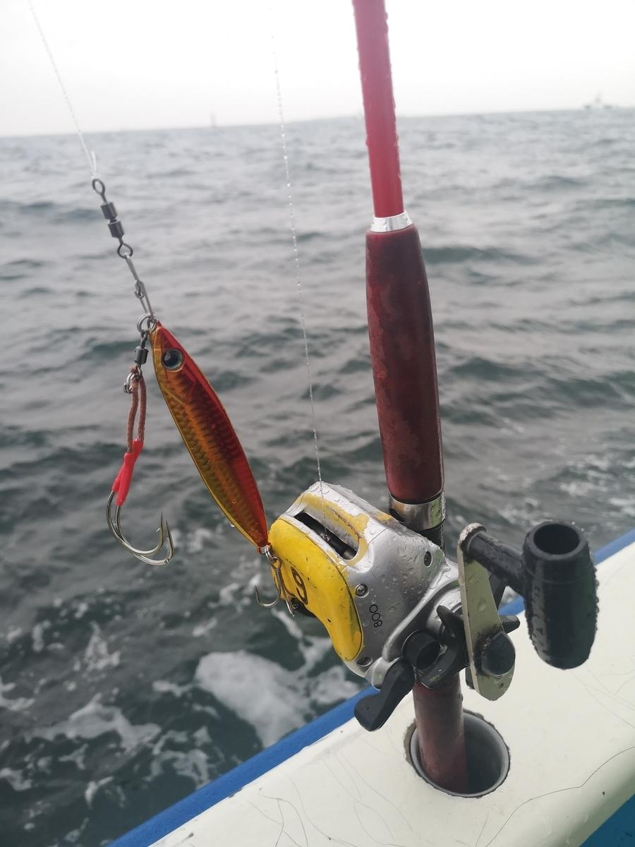f:id:go_fishing2017:20190313234909j:plain