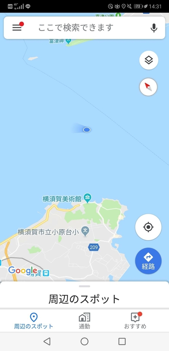 f:id:go_fishing2017:20190314000208j:plain