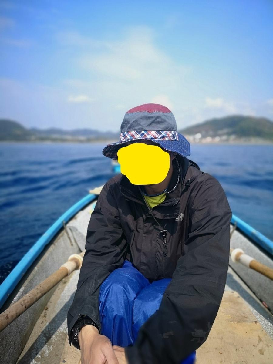 f:id:go_fishing2017:20190430111544j:plain