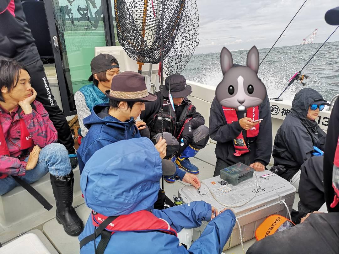 f:id:go_fishing2017:20191104011339j:plain