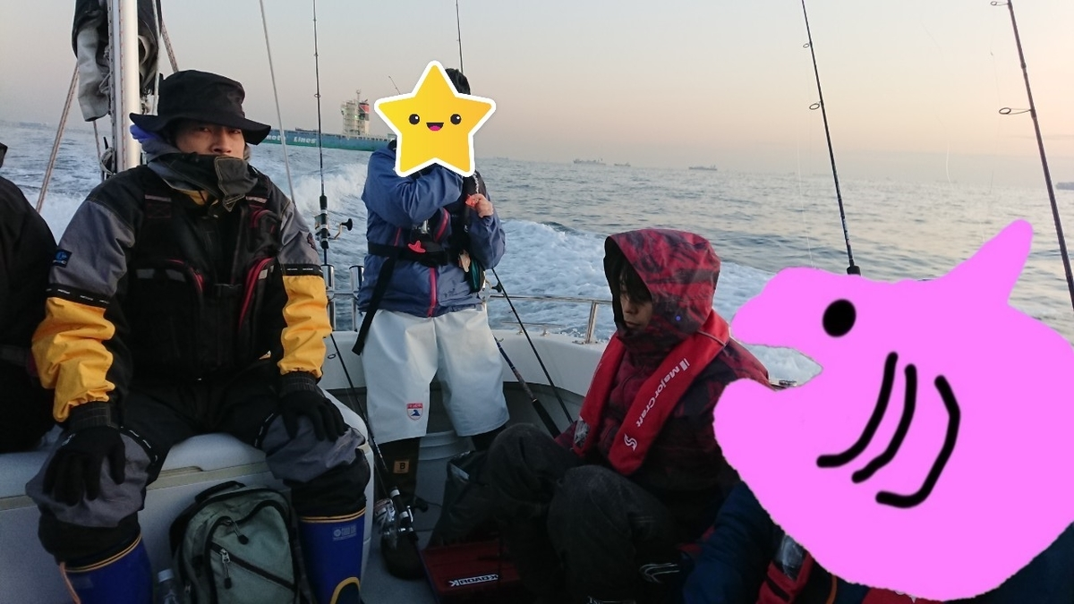 f:id:go_fishing2017:20191219105819j:plain