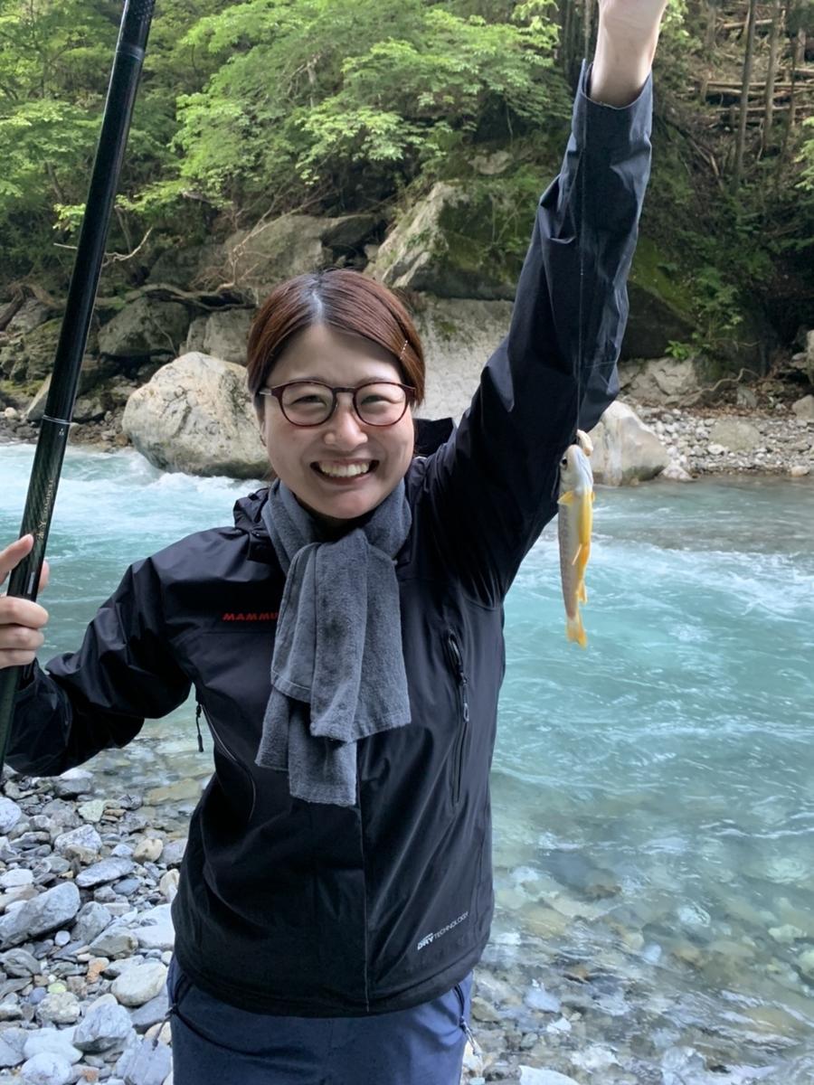 f:id:go_fishing2017:20200917230314j:plain