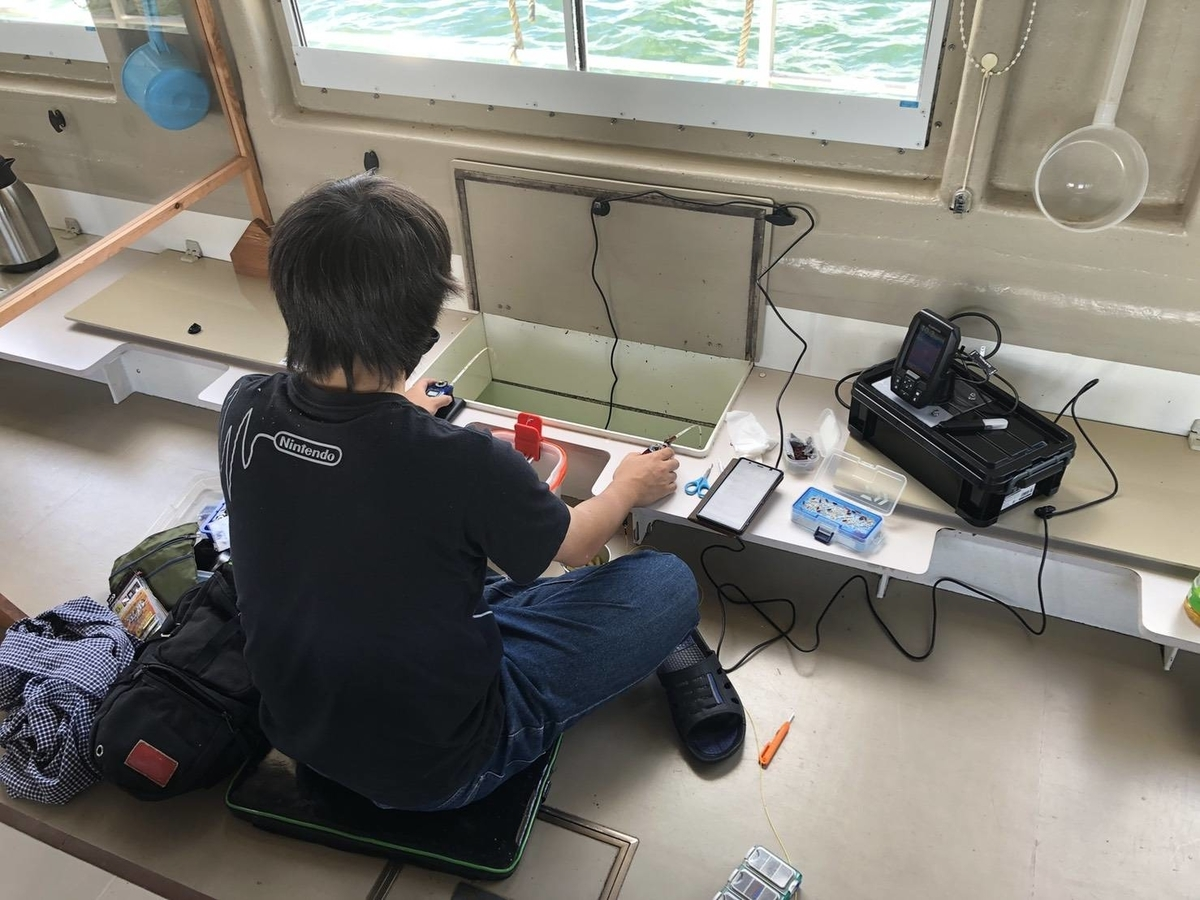 f:id:go_fishing2017:20200922191631j:plain