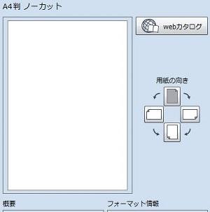 f:id:go_for_it_figureskater:20170803151244j:plain