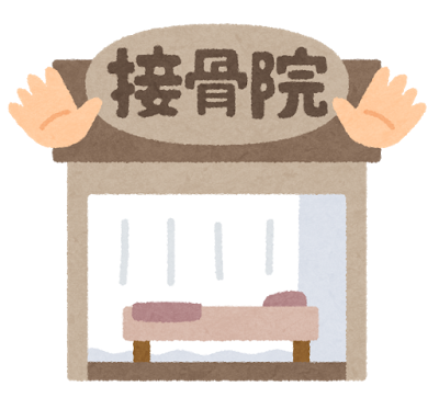 f:id:go_kuma:20171129232116p:plain