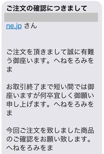f:id:go_kuma:20171219232721j:plain