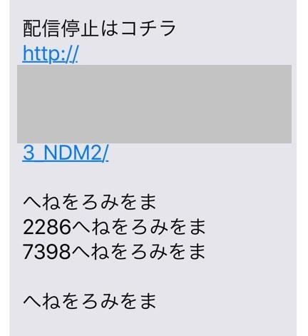 f:id:go_kuma:20171219232910j:plain