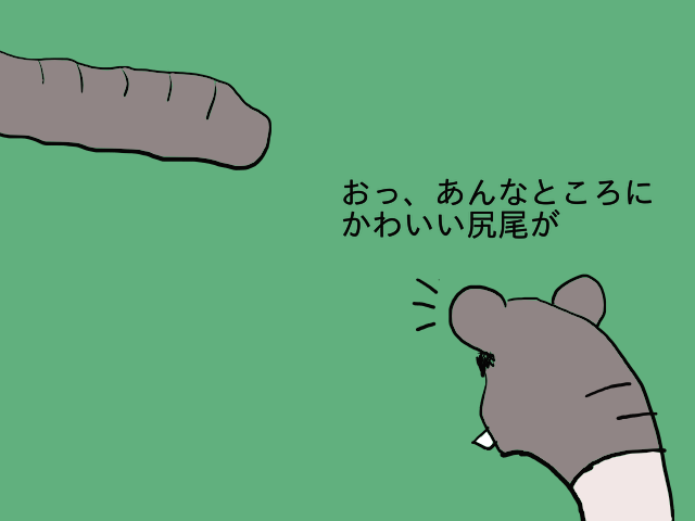 f:id:go_kuma:20180219233418p:plain