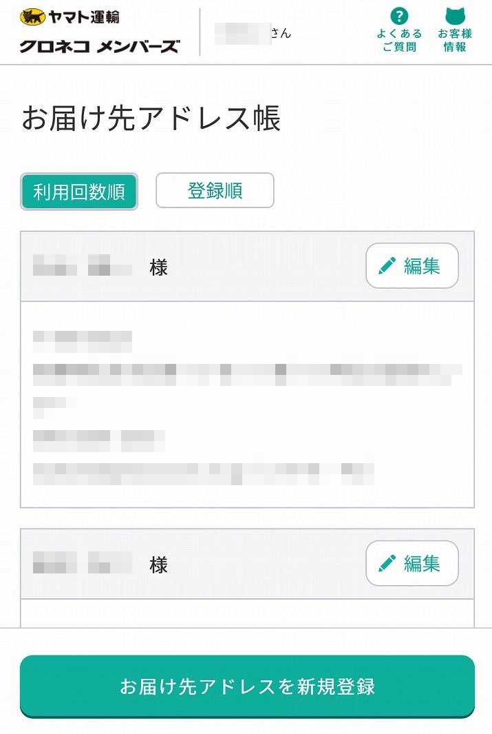 f:id:go_kuma:20190728204044j:plain