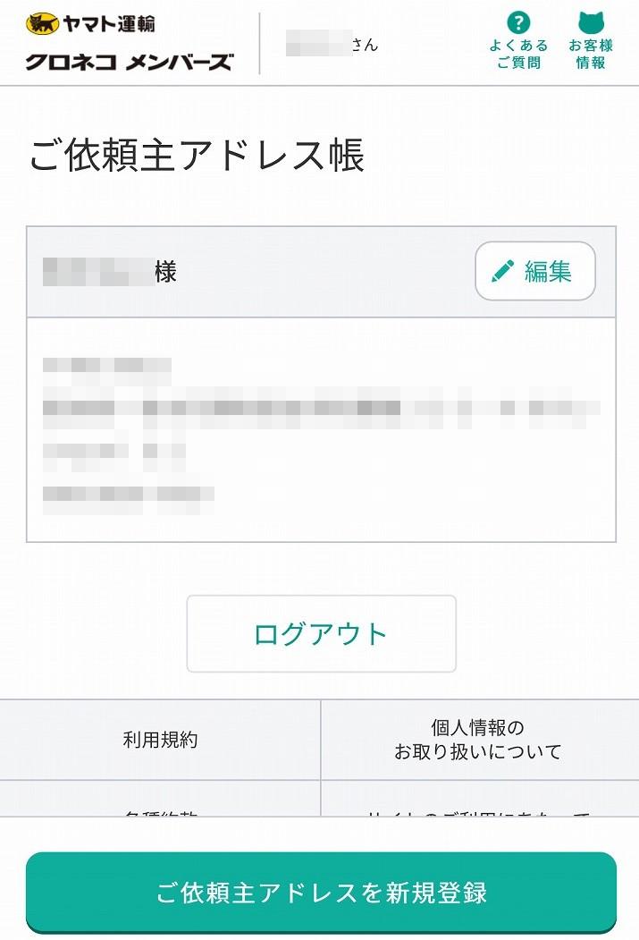 f:id:go_kuma:20190728204058j:plain