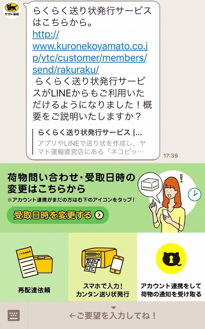 f:id:go_kuma:20190728204550j:plain